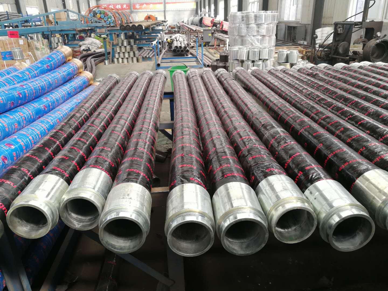 Dn125 Concrete Pump Rubber Hose With Forging Ends